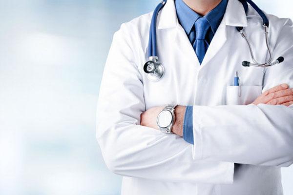 Medical Fund